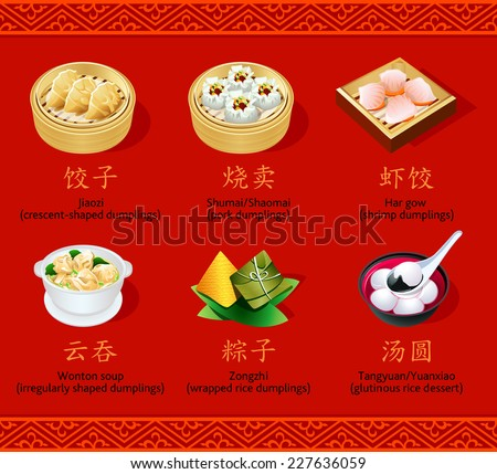 Chinese steamed, dessert and soup dumpling icons - stock vector