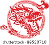 Chinese style dragon head - stock vector