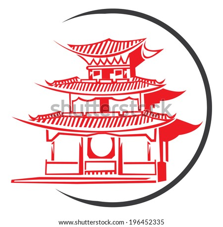 Chinese Temple Vector Chinese Temple Symbol Stock