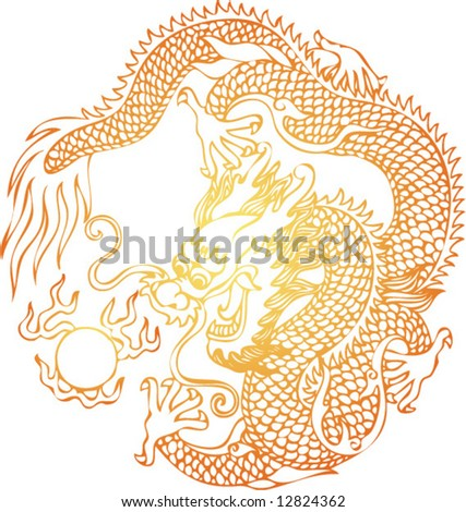 Chinese Traditional Decorative Dragon - stock vector