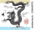 Chinese Traditional Dragon, vector illustration file with layers - stock vector