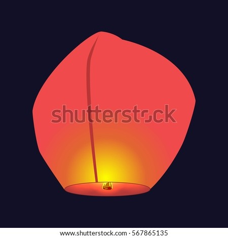 Sky Lantern Icon Flat Style Isolated Stock Vector ...
