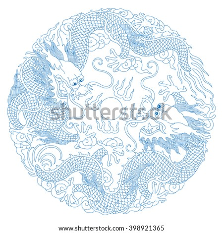 Chinese Traditional Pattern(Dragon) - stock vector