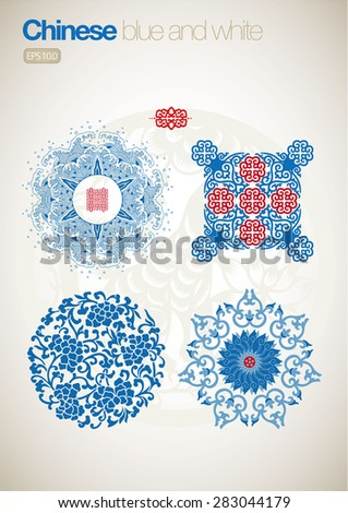 Chinese Vintage Pattern Set With Flowers and Water - stock vector