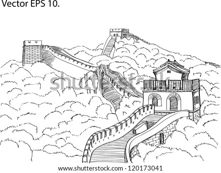 Chinese Wall Vector Sketch Up, EPS 10. - stock vector
