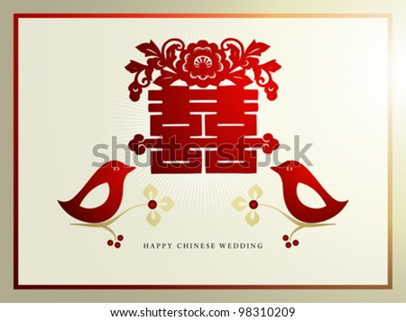 Chinese Wedding - stock vector