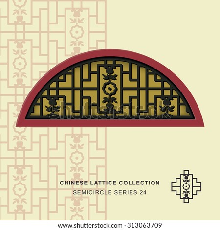 Chinese window tracery semicircle frame 24 flower pattern Chinese style window tracery semicircle frame flower pattern lattice.