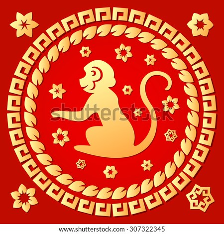 Chinese year of monkey, paper cut zodiac symbol. Chinese New Year celebration - stock vector