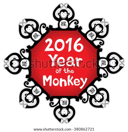 Chinese year of the monkey 2016 design - stock vector