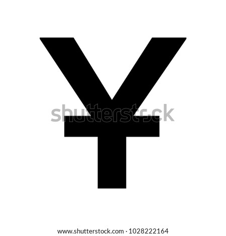 Chinese Yuan Currency Symbol Icon Vector Stock Vector Royalty Free