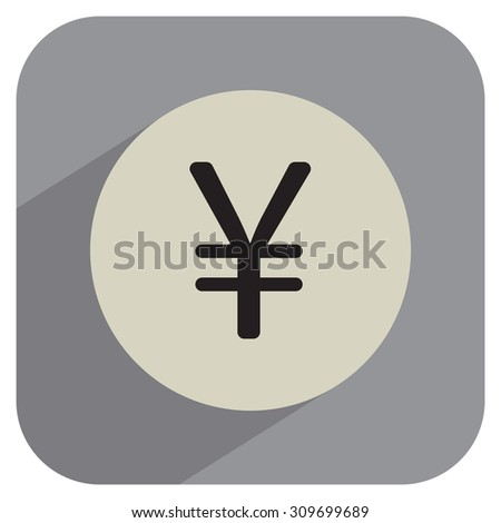 Chinese Currency Symbol Stock Photos Illustrations And Vector Art