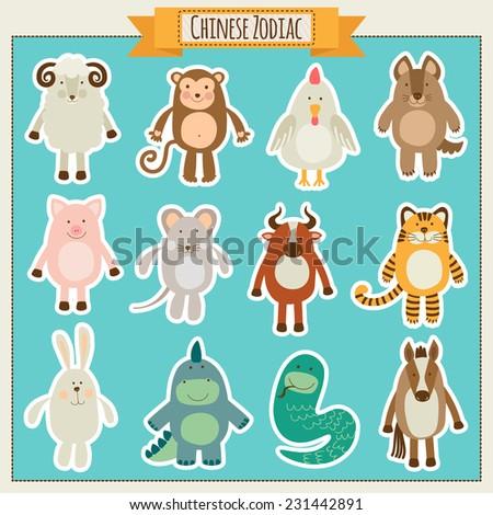 Chinese Zodiac. Animal symbols. - stock vector