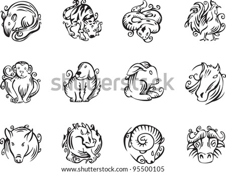 Chinese Zodiac Characters - stock vector