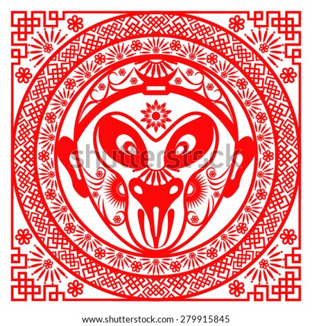 Chinese zodiac: monkey Chinese paper cut art design - stock vector