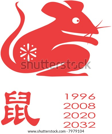 Chinese Zodiac of mouse Year. The first day of Mouse year will be 2/7/2008. - stock vector
