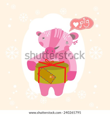 Chinese zodiac sign. Horoscope. Year of the Pig. Vector. icon - stock vector