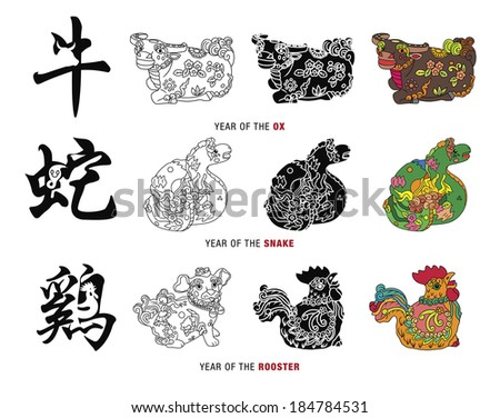 chinese zodiac signs design year rabbit stock vector 187664054 shutterstock. Black Bedroom Furniture Sets. Home Design Ideas