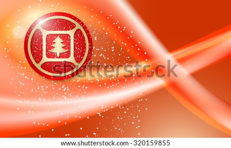 Christmas abstract background with falling snow and xmas tree - stock vector