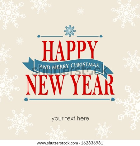 Christmas and Happy New Year vector card - stock vector