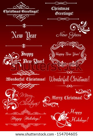 Christmas and New Year decorative elements for holiday design. Jpeg version also available in gallery - stock vector
