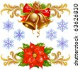 Christmas and New Year design elements set 2. bells and flower - stock photo