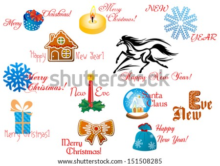 Christmas and New Year design elements with headlines. Jpeg (raterized) version also available in gallery - stock vector