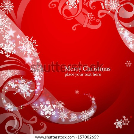 Christmas background with elegant ornament. Vector illustration - stock vector