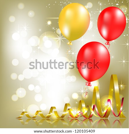Christmas background with serpentine - stock vector