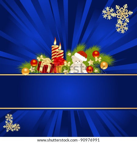 Christmas card background with decorations. Vector illustration. - stock vector