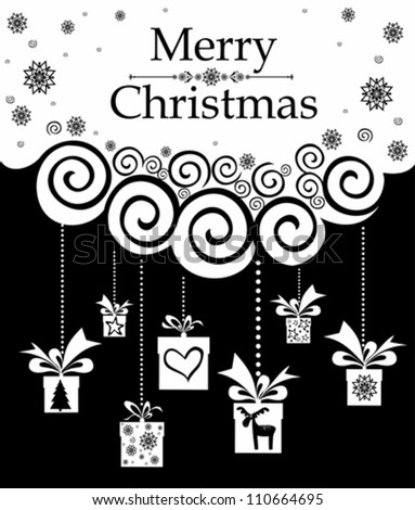 Christmas card. Celebration background with gift boxes and place for your text. vector illustration - stock vector