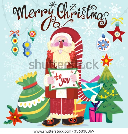 Christmas card of Santa Klaus, hand drawn lettering and gift boxes. - stock vector