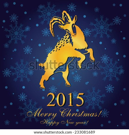 Christmas card with a silhouette of a goat - stock vector