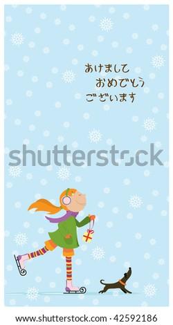 christmas card cute girl iceskating enjoying stock vector 42592186