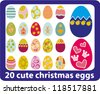 christmas decoration eggs, vector - stock vector