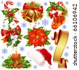 Christmas design elements - stock photo