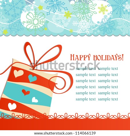 Christmas gift box festive background vector - stock vector