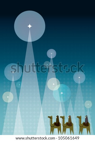 Christmas greeting card / Christmas background / design / template - stock vector