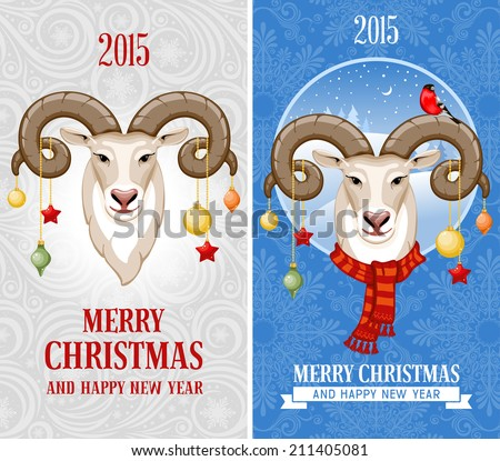 Christmas greeting cards with goat, symbol of year 2015. - stock vector