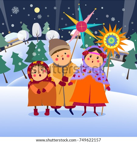 Christmas happy new year christmas greeting card stock vector christmas greeting carde children are singing christmas song m4hsunfo