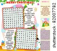 Christmas holiday zigzag word search puzzle, answer included, illustrated (christmas tree, ornaments, snowman, snowflakes, gifts) - stock photo
