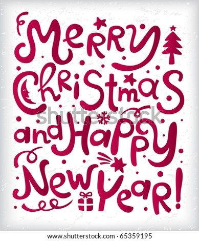 Christmas new year's inscriptions - stock vector
