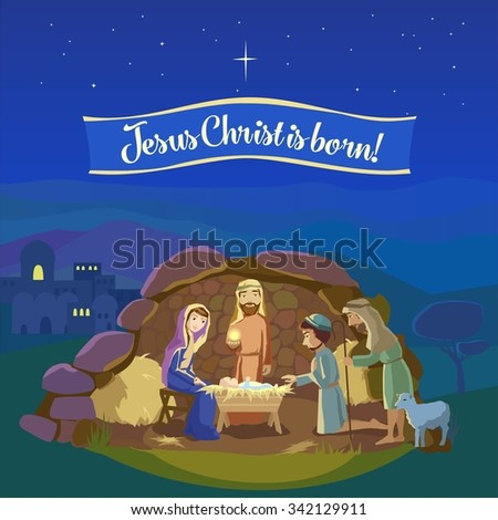 Christmas night. Birth of Jesus Christ in  Bethlehem. Josef, Mary and the Baby in the manger. Shepherds came to worship the King.  - stock vector
