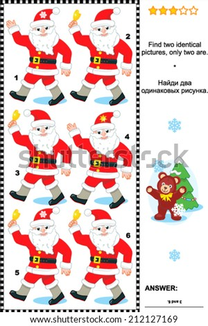 Christmas or New Year visual puzzle or picture riddle: Find two identical images of Santa Claus. Answer included.  - stock vector