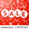 Christmas sale balls with snowflake (cut the paper) Vector. - stock vector