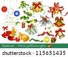 Christmas vector - stock vector