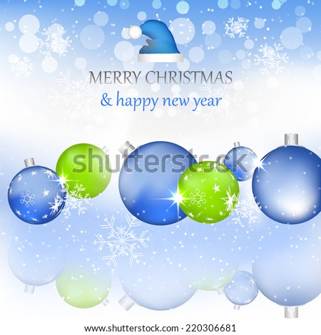 Christmas vector background, greeting card with decoration