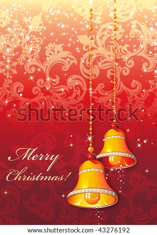 Christmas vector postcard, abstract background with gold ball