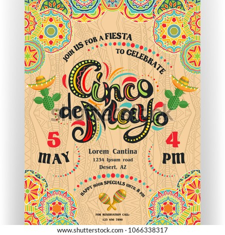 cinco de mayo announcing poster template ベクター画像素材 1066338317