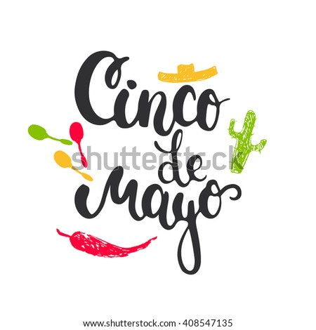 Cinco de Mayo mexican greeting card. Vector illustration with hand drawn sketch jalapeno, cactus, sombrero and maracas. - stock vector