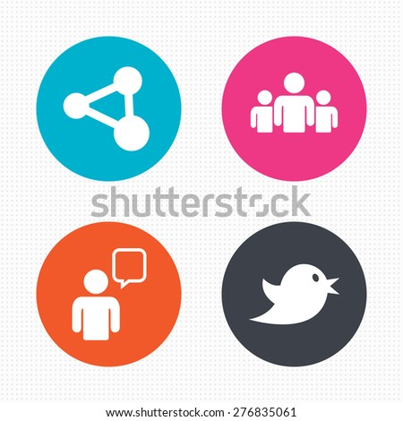 Circle buttons. Group of people and share icons. Speech bubble symbols. Communication signs. Seamless squares texture. Vector - stock vector